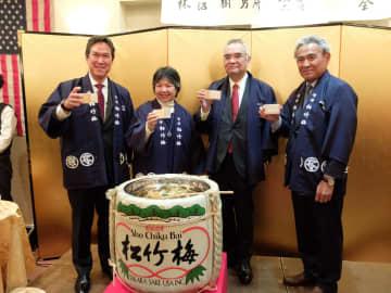 鏡開きのあと乾杯する左から中島日本クラブ会長、大沼JAA会長、 NY総領事の山野内大使、吉森NY日商会頭(10日正午過ぎ、日本クラブで)