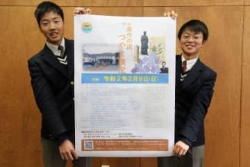 検定への参加を呼び掛ける津山商高の生徒