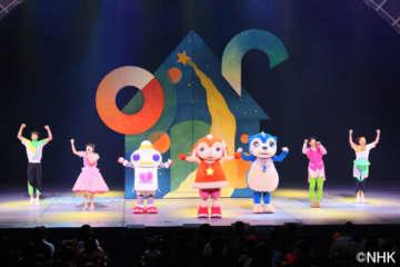 『NHK「おかあさんといっしょ」ファミリーコンサート ふしぎな汽車でいこう~60年記念コンサート~』のPVを初公開!