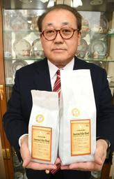 初めての競技会で金賞を受賞した成田珈琲の成田哲朗社長=姫路市北条口5