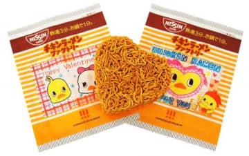 期間限定で手作りできるハート形のチキンラーメン(カップヌードルミュージアム横浜提供)