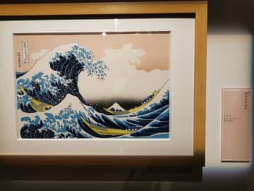 浮世絵の最高傑作「富嶽三十六景」、湖北省で初展示