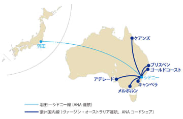 ANAとヴァージン・オーストラリアが包括提携 コードシェアやマイル提携も