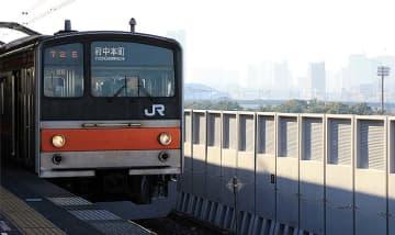 新木場駅 武蔵野線電車 停止位置を変更、20m東京寄りに