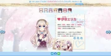 『ボク姫PROJECT』サンプルボイスと美麗なイラスト新公開!雑なリプライを強制プレゼントする「二次創作キャンペーン」も開催決定