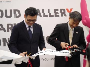 アリババ、成田空港にギャラリーを設置 テクノロジーと文化の融合で五輪盛り上げ