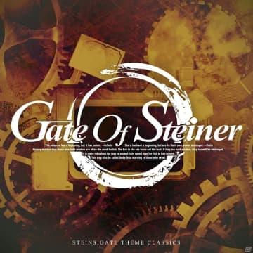 「STEINS;GATE」10周年記念企画CD「GATE OF STEINER 10th Anniversary」が3月18日に発売!CD2枚組で全53曲を収録
