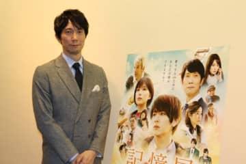 【インタビュー】映画『記憶屋 あなたを忘れない』佐々木蔵之介「山田くんとの共演では、絶妙なバディ感を目指しました」