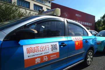 Nio-backed ride-hailing app Dida looking to raise $300 million