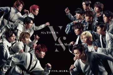SixTONES vs Snow Manコラボ第2弾 2020年1月17日(金)~オリジナル中華まんとオリジナルスイーツ販売!