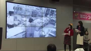 阪神・淡路大震災から25年…増加傾向の自然災害から身を守るためには… 札幌で 防災イベント