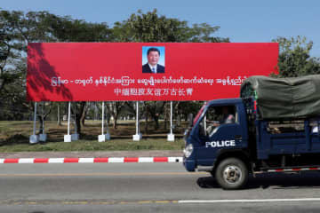 China's Xi in Myanmar, ethnic groups rue 'disrespectful' investment