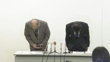 入学試験でミス、音声問題流れず 名古屋大学教育学部付属中