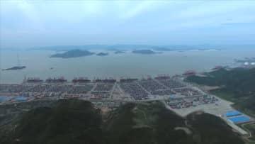 寧波舟山港の貨物取扱量が11億トン突破、世界一に