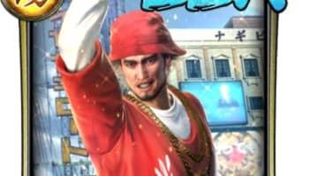 『龍ON』新SSR「春日 一番」「足立 宏一」の詳細が公開!PS4『龍が如く7』パッケージ版の封入特典にて入手可能