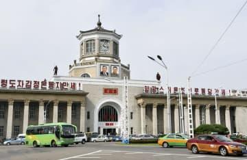 北朝鮮・平壌の平壌駅の駅舎(共同)