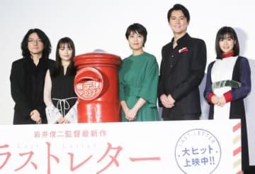松たか子、庵野秀明の大声に驚く 『ラストレター』で夫婦役共演