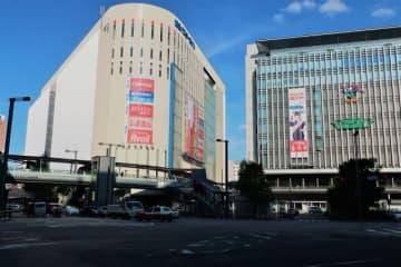 福岡は「気候は温暖。災害も少ない。観光地に近い」
