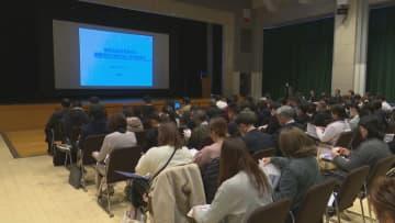 阪神淡路大震災から25年 福祉施設など 避難確保計画の講習会