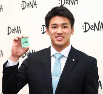 名刺を手に笑顔を見せる横浜DeNAドラフト1位の森