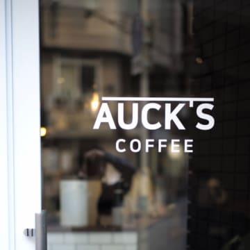 ニュージランドの本格コーヒー「AUCK'S COFFEE」が日本初上陸!【大阪】