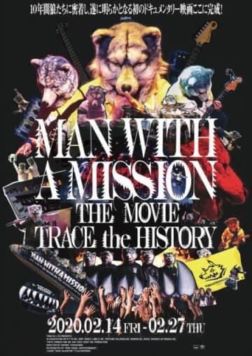MAN WITH A MISSION、初ドキュメンタリー映画の予告お披露目
