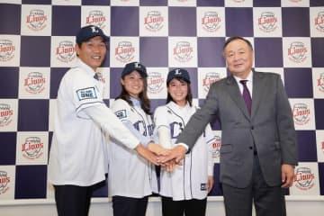 西武公認の女子野球チーム「埼玉西武ライオンズ・レディース」が4月発足
