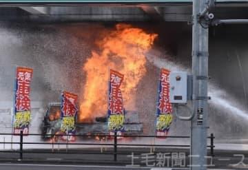 炎を上げて燃える車両=17日午前11時35分ごろ、伊勢崎市今泉町