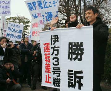方原発3号機の運転差し止めを認めた広島高裁決定を受け、「勝訴」の垂れ幕を掲げる住民側=17日、広島市