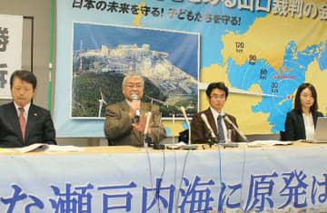 伊方原発3号機の運転差し止めが認められ、記者会見する住民側弁護団=17日午後、広島市の広島弁護士会館