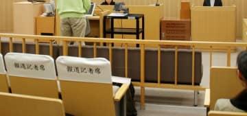 法廷(イメージ)