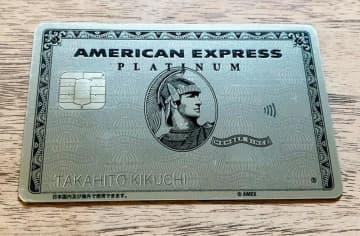 どんなメリットが? カード番号が表にないクレジットカードが増えているワケ 画像