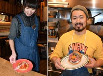 リンゴや江刺牛 25店の味自慢 奥州でグルメラリー 画像