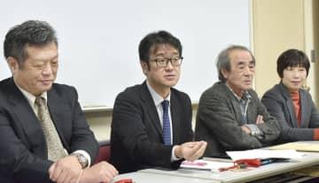 食品公害「カネミ油症」の3者協議を終え、記者会見する患者団体のメンバーら=18日午後、福岡市