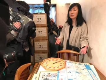 世田谷一家殺人事件 事件現場となった家屋内を遺族が一部メディアに公開