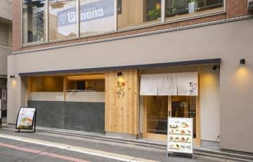 茶漬け専門店「錦 おぶや」