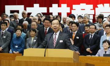 共産党の第28回党大会で、閉会のあいさつをする志位委員長=18日午後、静岡県熱海市
