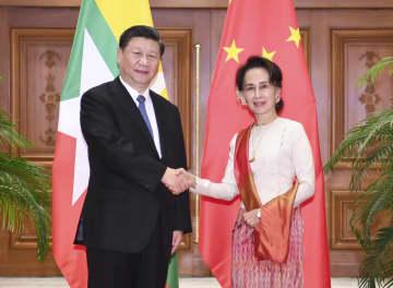 習近平主席、スー・チー国家顧問と会談 中国ミャンマー運命共同体の構築決定