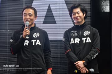 スーパーGT:連覇目指すARTA NSX GT3。新加入の大湯「昨年以上の成績を残すプレッシャーがある」