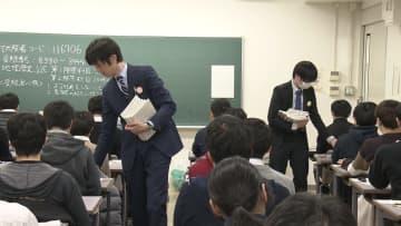 問題用紙が配られる神戸大学の試験会場