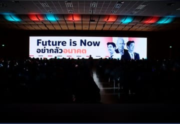Supporters join the Future is Now event at Thammasat University's Rangsit campaus on Saturday. (Screenshot from Future Forward Party video)