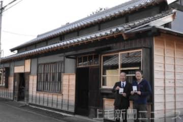 「重伝建を活気づけたい」と意気込む斎藤さん(右)と森さん