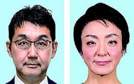 河井克行氏(左)と案里氏