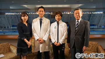 小泉孝太郎が金メダリスト・小平奈緒らと対面! 主演ドラマのモデル病院を訪問