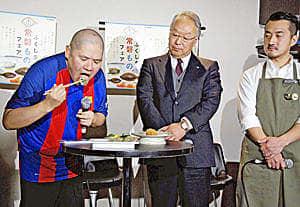 トークショーで料理を試食する三瓶さん(左)