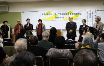長崎連絡会の結成集会で思いを語る参加者ら=長崎市岡町、長崎被災協地下講堂