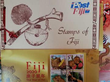 中国の庚子年にちなんだ記念切手、フィジーで発行
