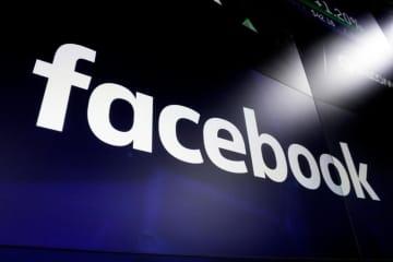 スクリーンに映し出された米フェイスブックのロゴマーク=2018年3月(AP=共同)