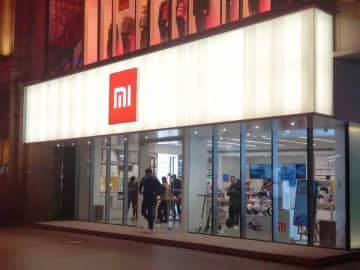 The exterior of a Xiaomi store in Beijing on Nov. 25, 2019. (Image credit: TechNode/Coco Gao)