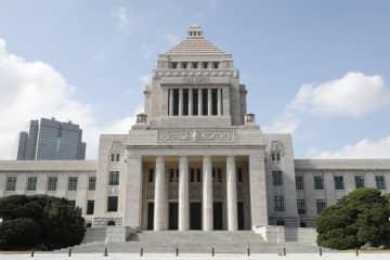 通常国会、20日に召集 IR汚職、桜見る会が焦点に 画像